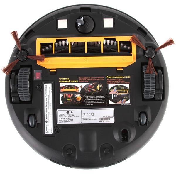 LG Hom-Bot VR5942L