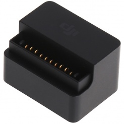 Nabíjací adaptér power banky DJI Mavic PRO