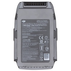 Batéria pre DJI Mavic 2