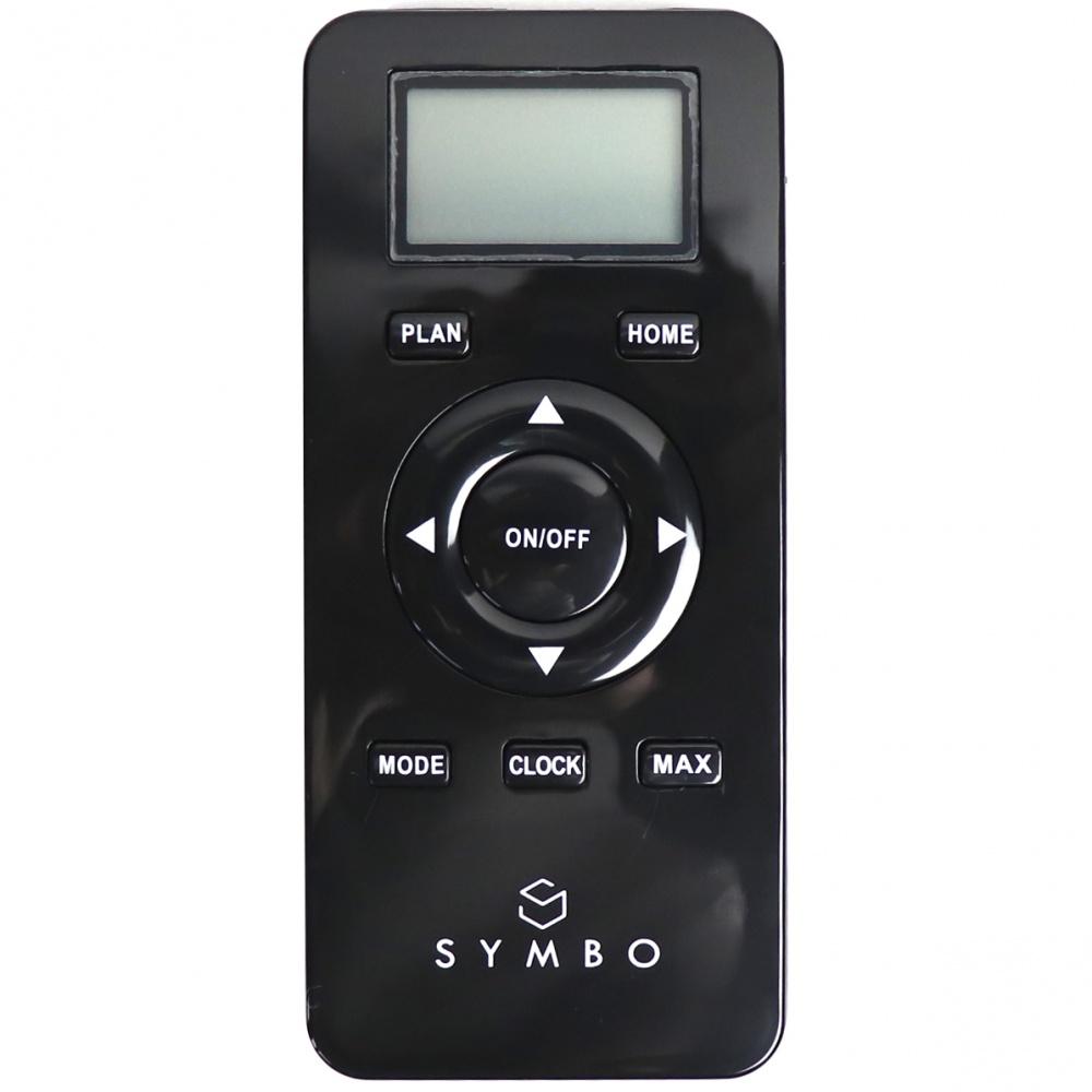 Diaľkový ovládač pre Symbo xBot 5