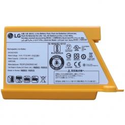 Batéria pre LG Hom-Bot VR 59xx - 2330 mAh