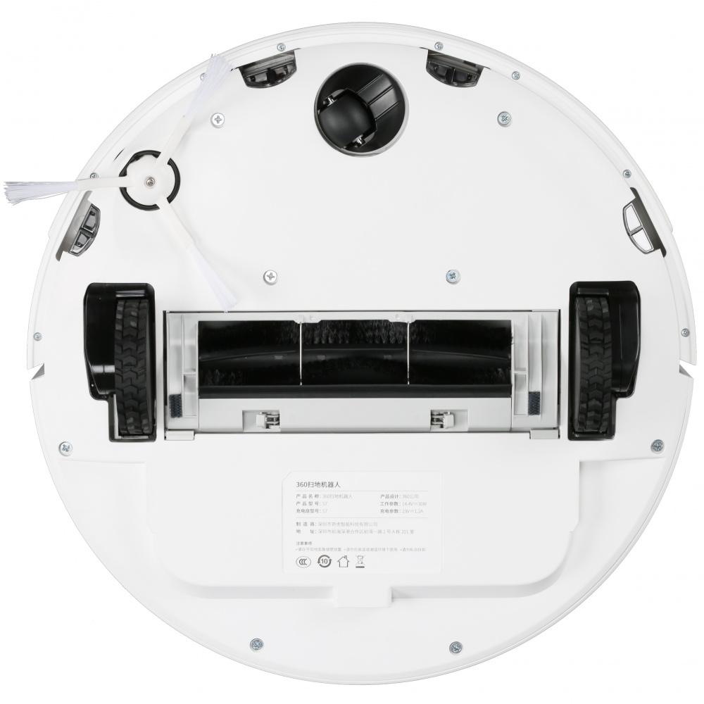 Symbo LASERBOT 360 S7