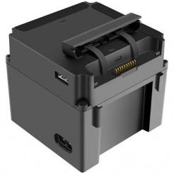 Nabíjací adaptér batérií DJI RoboMaster S1