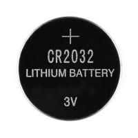 Batéria typu CR2032